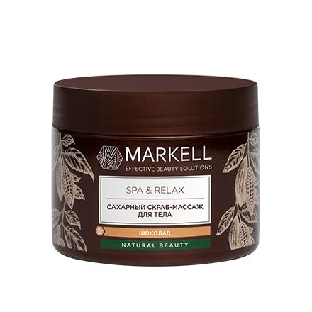 Markell, Сахарный скраб-массаж для тела SPA & Relax, шоколад, 300 мл