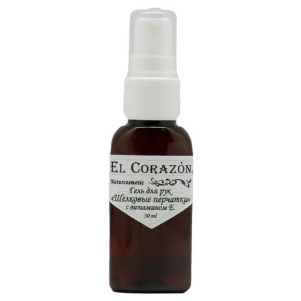 El Corazon, Гель для рук «Шелковые перчатки» с витамином Е, 30 мл