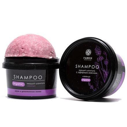 Fabrik Cosmetology, Твердый шампунь «Лаванда», 55 г