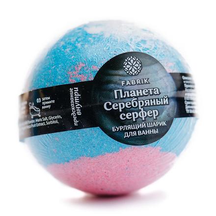 Fabrik Cosmetology, Шарик бурлящий для ванны «Планета Серебряный серфер», 120 г