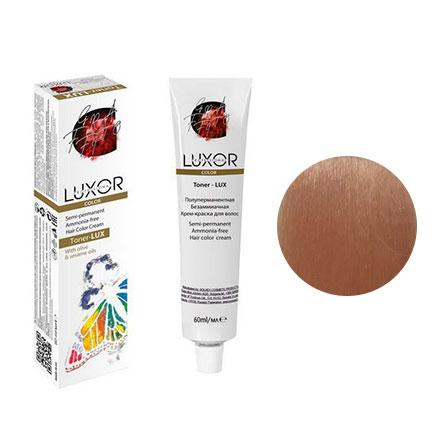 Luxor Professional, Крем-краска для волос Toner Lux 0.26