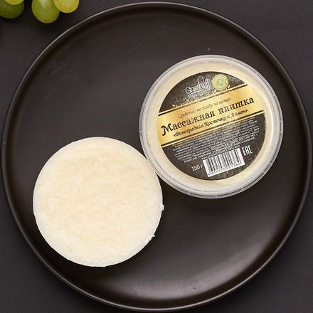 Grosheff, Массажная плитка «Виноградная косточка и лимон», 150 г