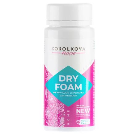 KOROLKOVA, Пенка для умывания Dry, 90 г
