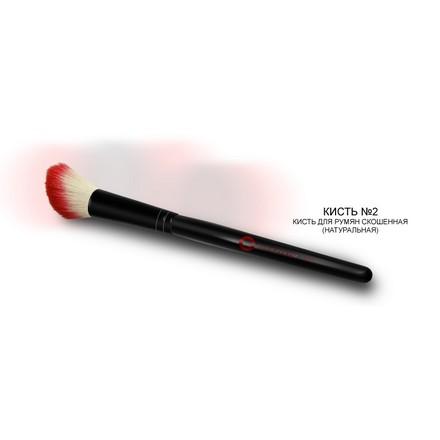 Code Color, Red Line № 02 Кисть для нанесения румян скошенная (натуральная)