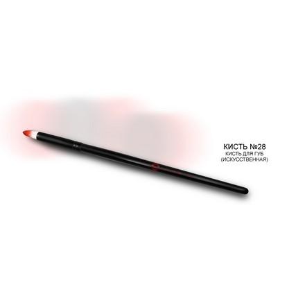 Code Color, Red Line № 28 Кисть для губ (искусственная)