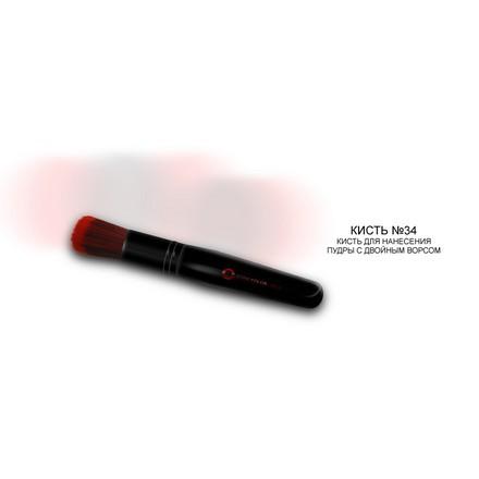 Code Color, Red Line № 34 Кисть для нанесения пудры с двойным ворсом
