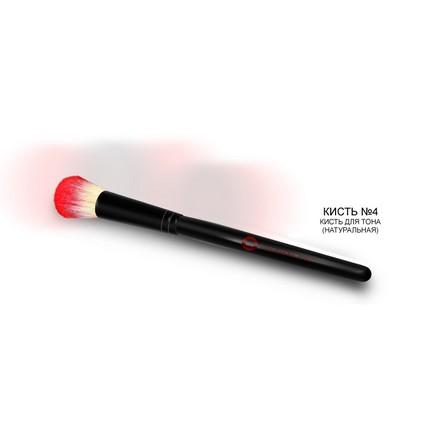 Code Color, Red Line № 04 Кисть для нанесения тонального крема (натуральная)