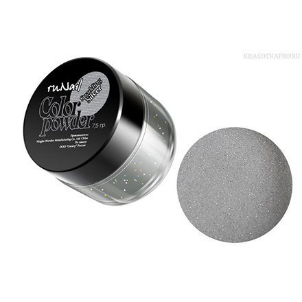 ruNail, Цветная акриловая пудра (с блёстками, серебряная, Sparkling Silver), 7,5 гр