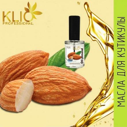 Klio Professional, Масло для кутикулы Oil Almond, 15 мл