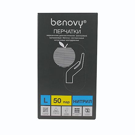 Купить Benovy, Перчатки нитриловые сиреневые, размер L, 100 шт.