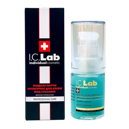 Купить I.C.Lab Individual cosmetic, Жидкие патчи для кожи под глазами «Антистресс», 15 мл