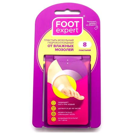 Foot Expert, Пластырь от влажных мозолей, 8 шт.