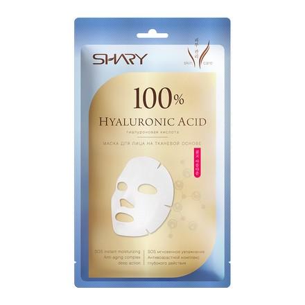 Shary, Тканевая маска 100% Гиалуроновая кислота, 20 гМаски<br>Маска для лица на тканевой основе с увлажняющим и подтягивающим кожу эффектом.