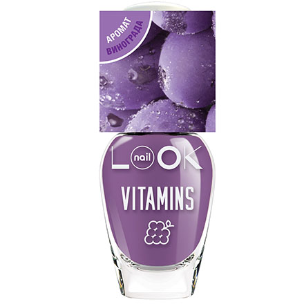NailLOOK, Лак для ногтей Vitamins №31716, Grapes Oasis фото