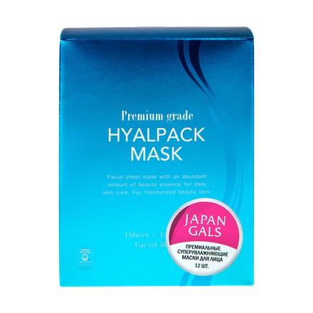 Купить Japan Gals, Маска для лица Premium Grade Hyalpack, 12 шт.