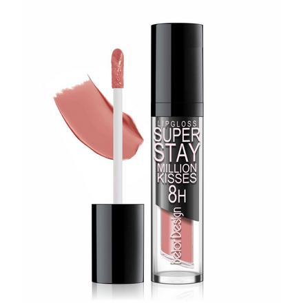 Купить Belor Design, Блеск для губ Smart girl Million kisses, тон 221