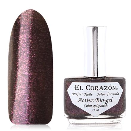 El Corazon, Активный Биогель American Lurex, №423/993