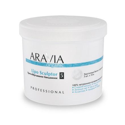 ARAVIA Organic, Крио-обертывание бандажное Lipo Sculptor, 3 шт х 10 м (ARAVIA PROFESSIONAL)