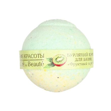 Купить Кафе Красоты, Бурлящий шарик для ванны «Фруктовый сорбет», 120 г, Кафе красоты
