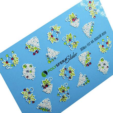 Купить Полисфера, 3D-слайдер Crystal «Объем, стразы и цветы» №151