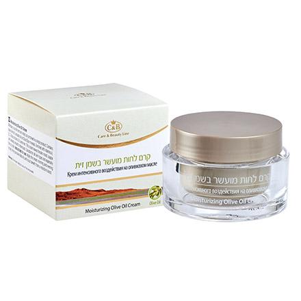 Купить Care & Beauty Line, Крем для лица Moisturizing Olive Oil, 50 мл