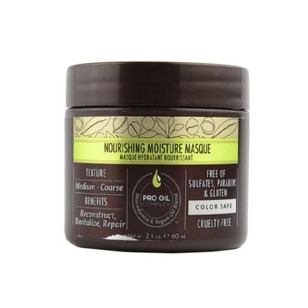 Macadamia, Маска для всех типов волос, 60 мл