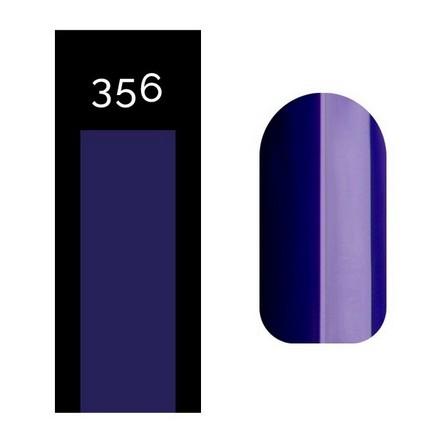 Купить Cosmoprofi, Гель-лак Color Coat №356, Синий