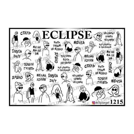 Купить Eclipse, Слайдер-дизайн для ногтей №1215
