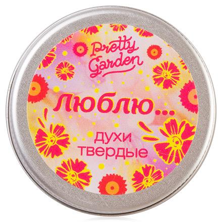 Уральская мыловаренная мануфактура, Твердые духи Люблю, 10 гр (Uralsoap)