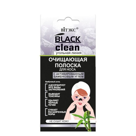 Витэкс, Полоска для носа Black Clean, 1 шт.  - Купить