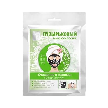 Купить Секреты Лан, Пенящаяся маска для лица «Очищение и питание», 30 г