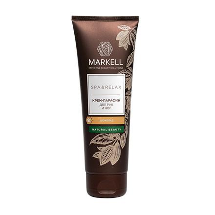 Купить Markell, Крем-парафин для рук и ног SPA & Relax, шоколад, 120 мл