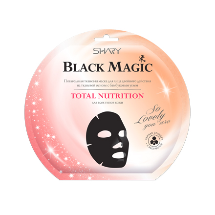 Shary, Маска для лица Black Magic, питательная, Total Nutrition, 20 г