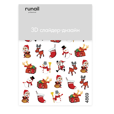 Купить RuNail, 3D-слайдер №4869 «Санта Клаус, Олень, Снеговик»
