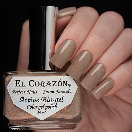 Купить El Corazon, Активный биогель Autumn Dreams №423/1028, Коричневый