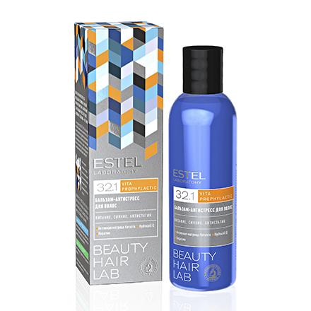 Estel, Бальзам Beauty Hair Lab, антистресс для волос, 200 мл estel шампунь beauty hair lab антистресс для волос 250 мл
