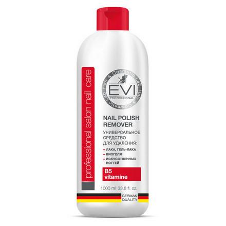 EVI professional, Универсальное средство для снятия искусственных покрытий, 1 л