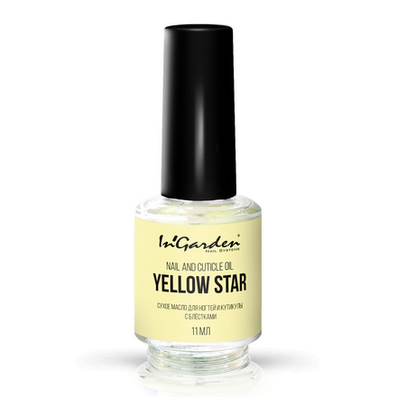 Купить In'Garden, Масло для ногтей и кутикулы Yellow star, 11 мл