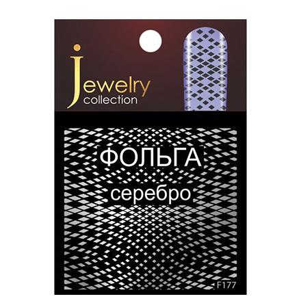 Milv, Слайдер-дизайн F177, серебро  - Купить