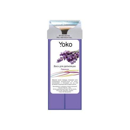 Yoko, Воск в картридже «Лаванда», 100 гВоски в картриджах<br>Воск надежно фиксирует волоски, удаляет их вместе с луковицей. Подходит для обработки ног, спины, груди и рук.