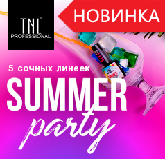 TNL Summer Party