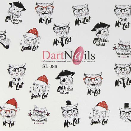 Купить DartNails, Слайдер-дизайн Art-Fashion №86