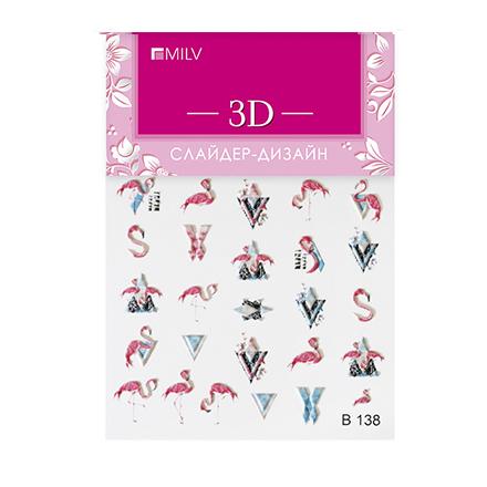 Купить Milv, 3D-слайдер B138