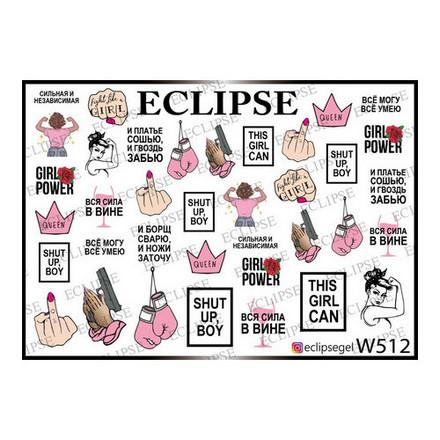 Купить Eclipse, Слайдер-дизайн для ногтей W №512