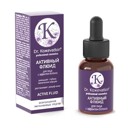 Купить Dr.Koжevatkin, Активный флюид для лица с эффектом ботокса, 35 мл