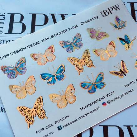 BPW.Style, Слайдер-дизайн «Бабочки» №2-194, золото голография  - Купить