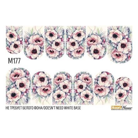 Купить Mozart House, Слайдер-дизайн №M177