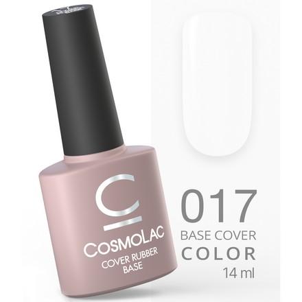 Купить Cosmolac, База Cover Rubber №17, 14 мл, Белый