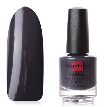 Sophin, Гель-лак для ногтей 2 в 1 без использования УФ лампы, №0660