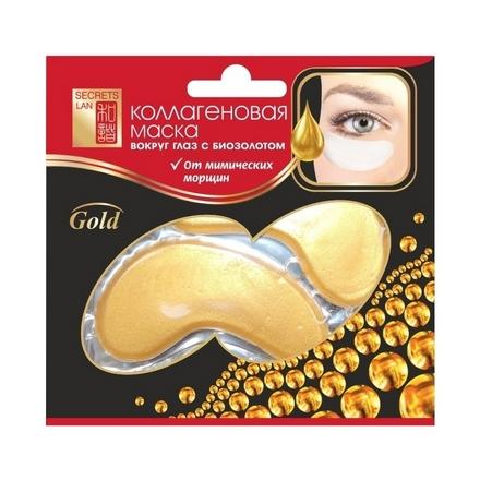 Секреты Лан, Коллагеновая маска-патч с биозолотом для глаз, 2 шт.